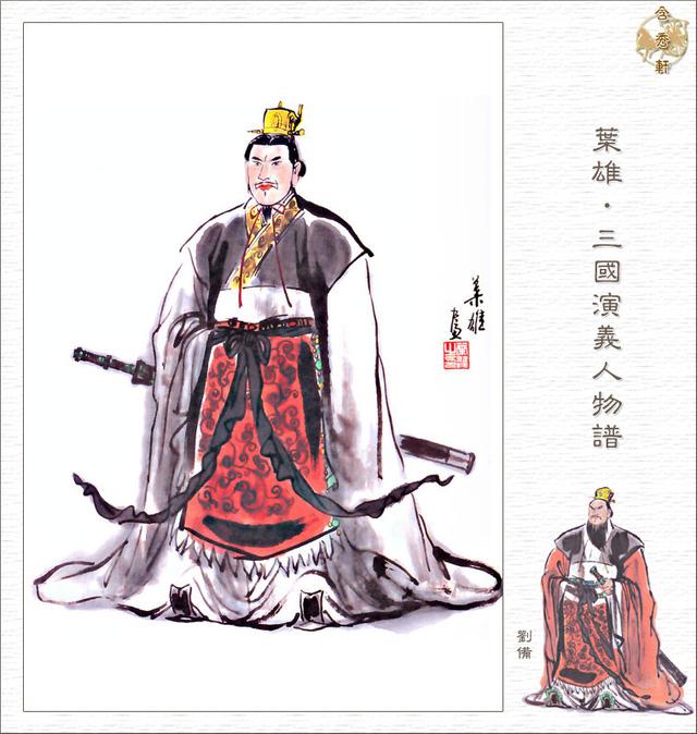 Vị quân sư Thục Hán tài danh khiến Gia Cát Lượng lép vế - 2