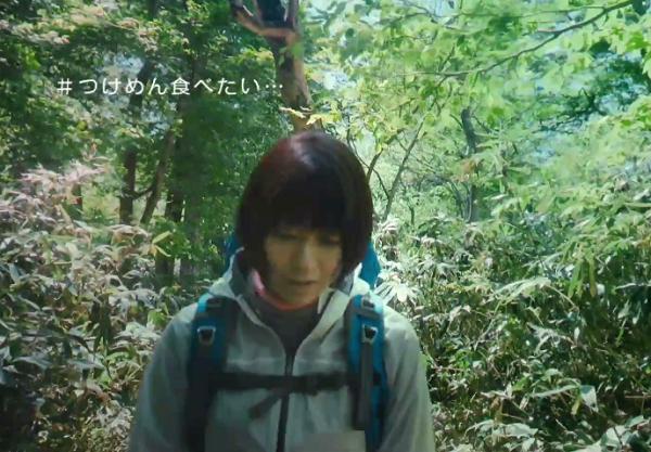 宇多田ヒカル「#つけめん食べたい・・・」と思いつつ登山する。