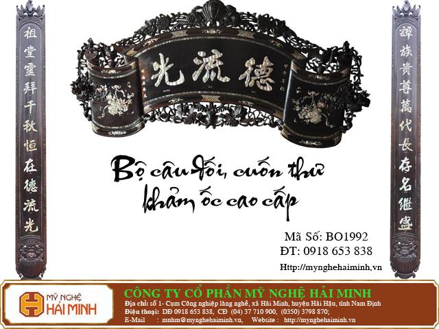 bocaudoicuongthukhamoccaocap BO1992a zps4d248b9b