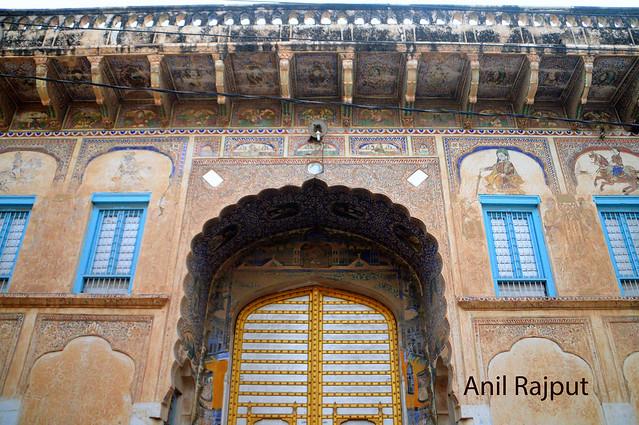 Main entrance of a Haveli