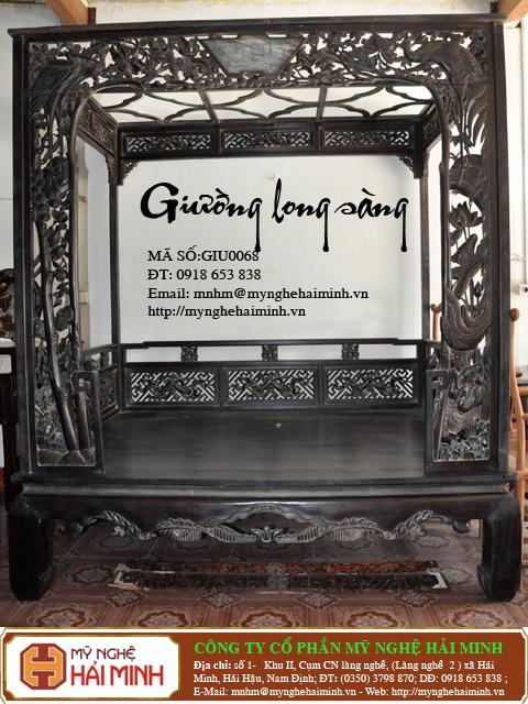 Giường long sàng gỗ cẩm lai