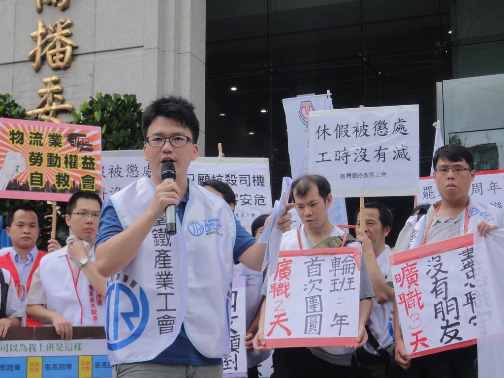 台鐵產業工會理事長王傑指出台鐵員工工時仍未減少。(攝影:張智琦)