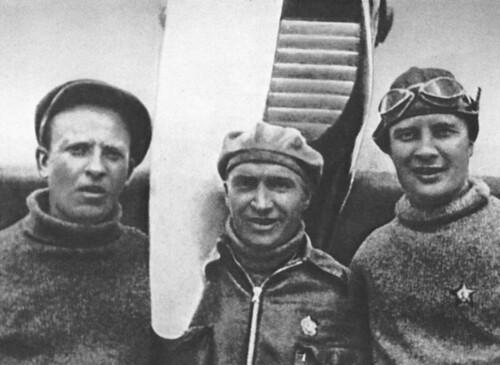 Chkálov, Baidukov, Belyakov