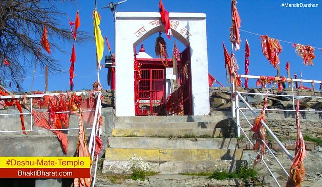 Shri Deshu Mata Temple