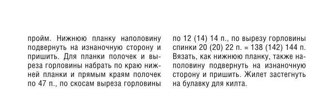 0869_МалДиана 1.14сп (19)