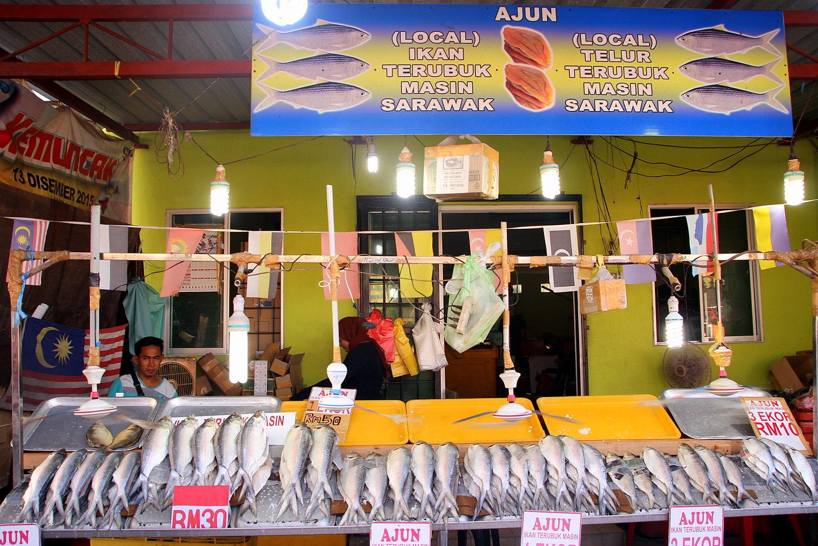 Ajun Ikan Terubuk Kuching