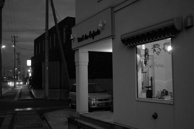 Restaurant Noel