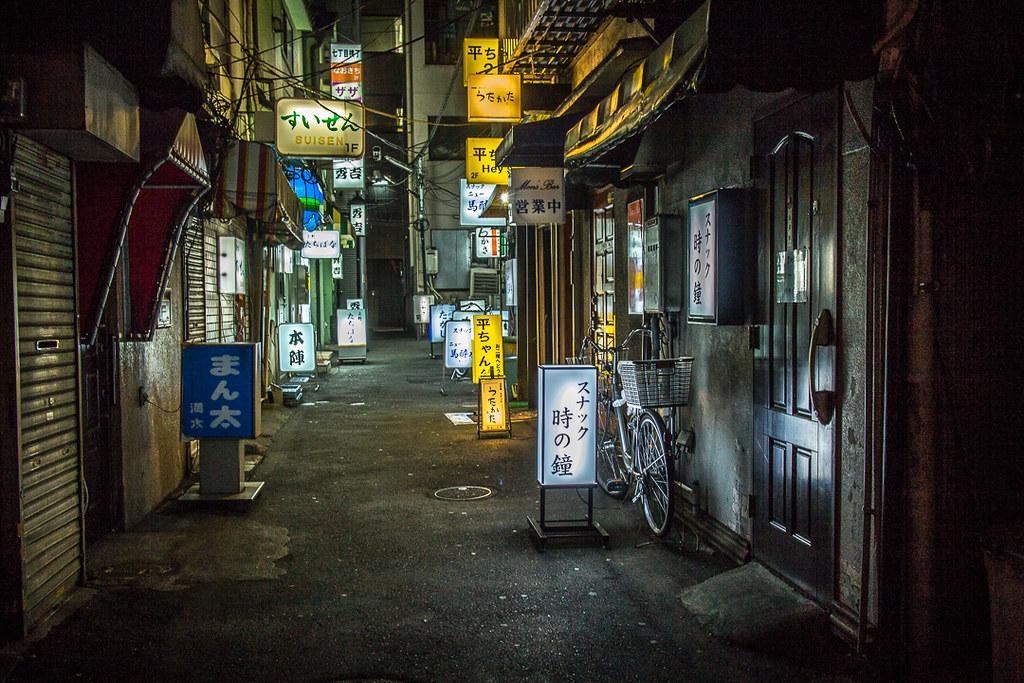 quiet-night-tokyo-japan