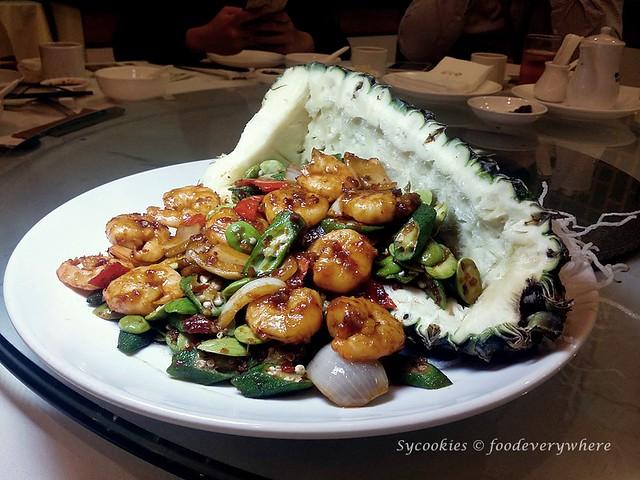 5.New menu at Tai Thong Imperial Garden Restaurant Intan Square