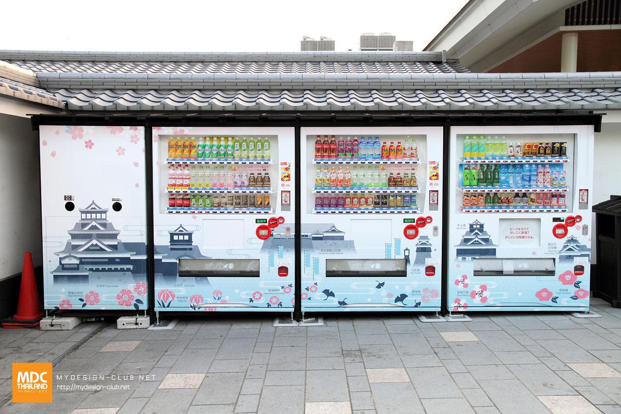 MDC-Japan2017-0381