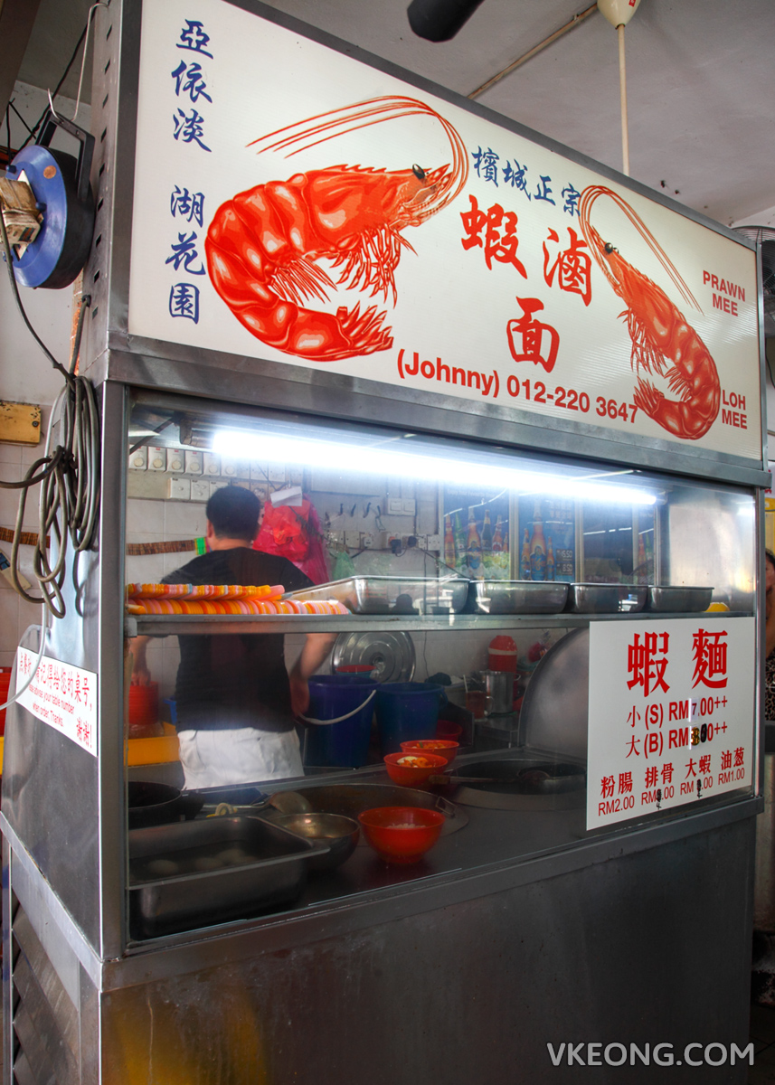 Johnny Prawn Noodle Stall Wang Keng