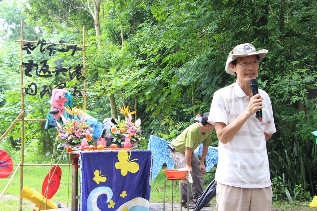 IMG_9486_美濃在地教師愛鄉護土的理念成為黃蝶祭發起的理念_林吉洋拍攝