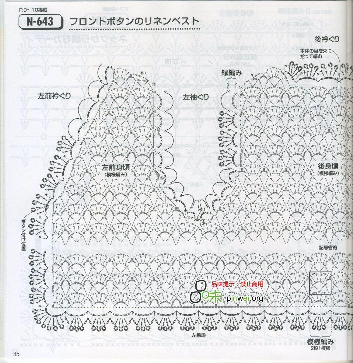 0324_Aiamu olive 336_3 (3)