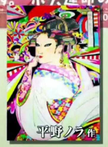 平野ノラのアクリル水彩画がとても奇麗と話題に!