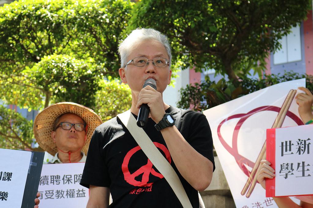 世新大學專任老師陳信行到場聲援