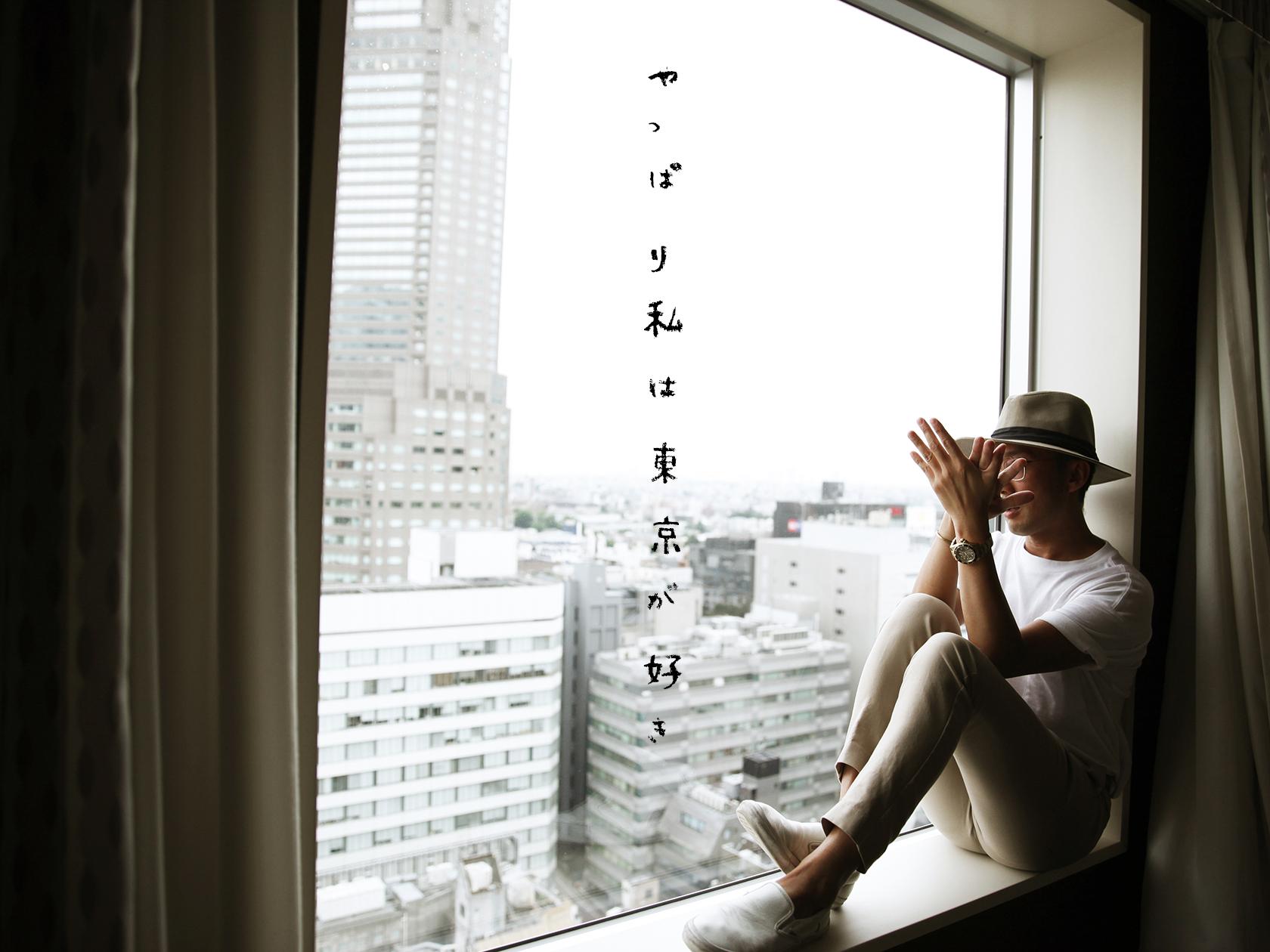 i love tokyo b
