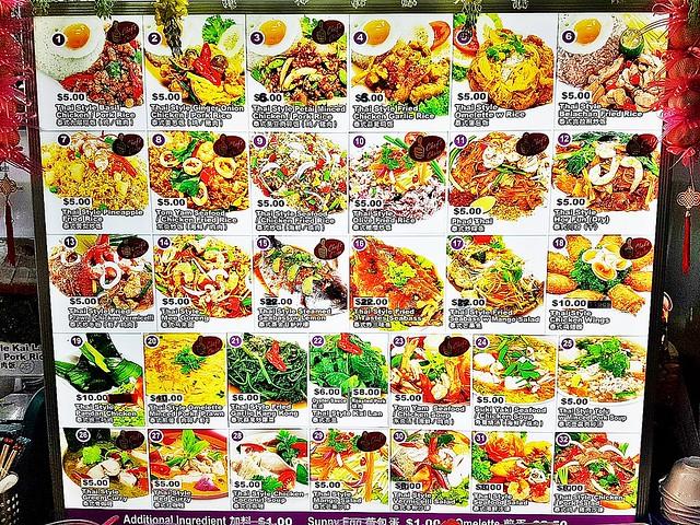 Toi Thai Kitchen Menu