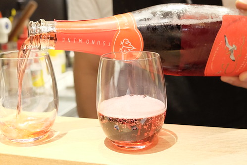 Tsuno Sparkling wine rose