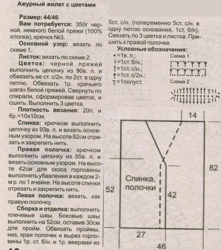 0746_koll-viaz-idei12-14_04 (2)