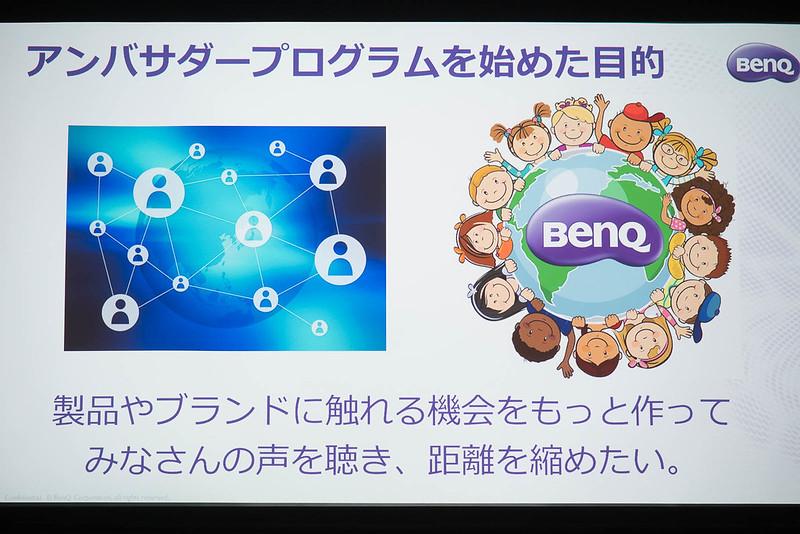BenQ_PD2700Q_EVENT-22