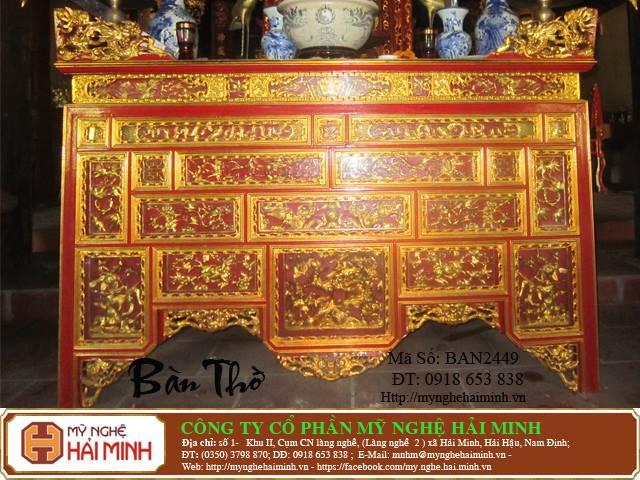 bantho BAN2449a zpsa93dbfa4