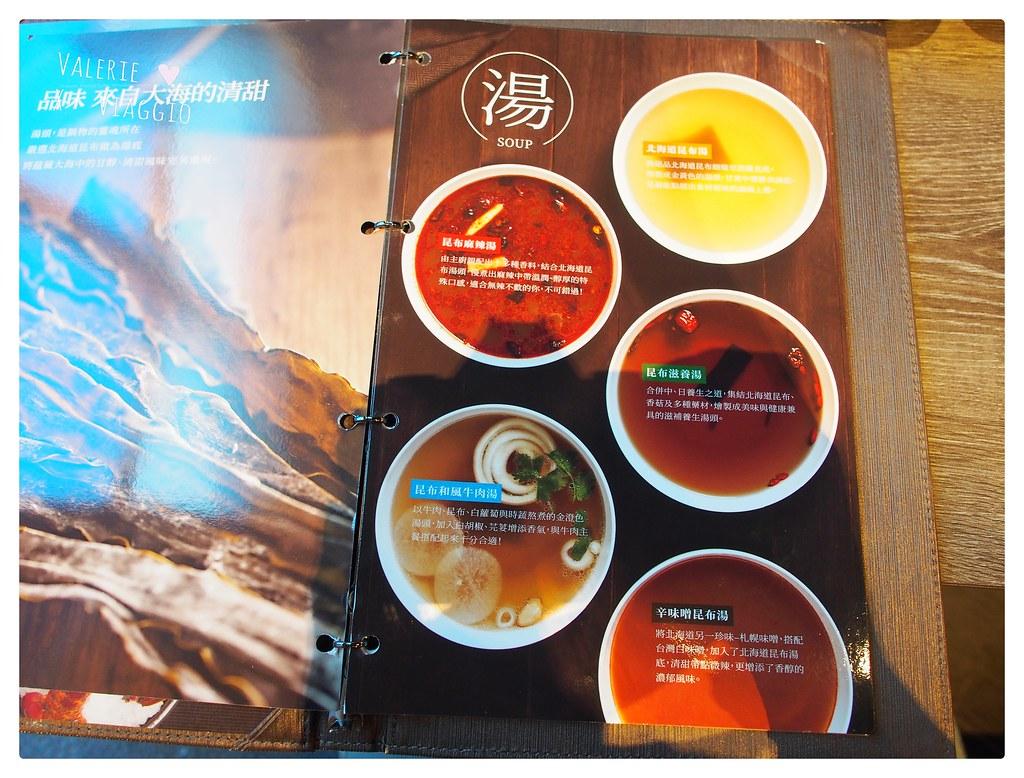 【高雄 Kaohsiung】聚北海道昆布鍋 高雄夢時代店 豐盛質感的和風鍋物套餐 @薇樂莉 ♥ Love Viaggio 微旅行