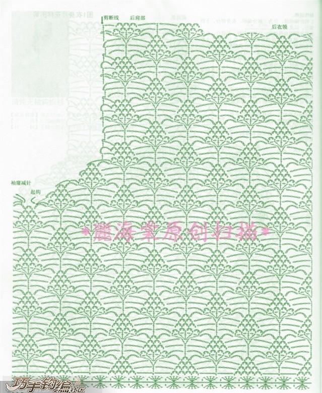 0196_71101_b6f0e930_XL (6)