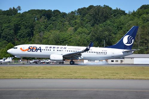 DSC_8820-SHANDONG AIRLINES B737