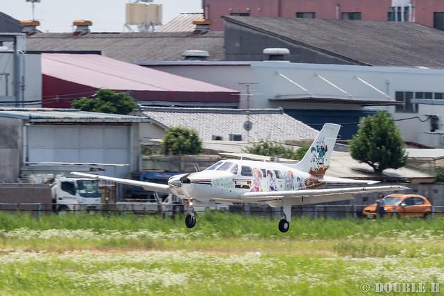 痛飛行機 - Anime wrapping airplane in RJOY 2017.6.4 (24)