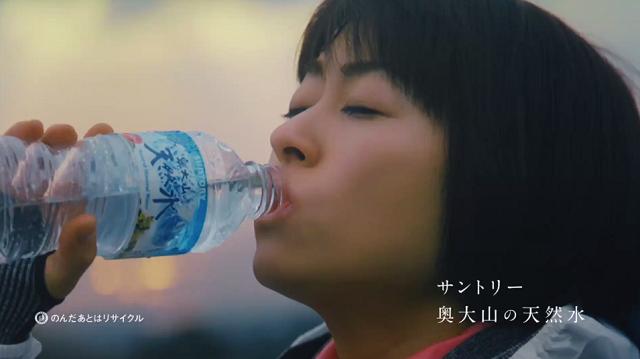 宇多田ヒカルの新曲【大空で抱きしめて】は、「サントリー天然水」CM書き下ろし楽曲だった!