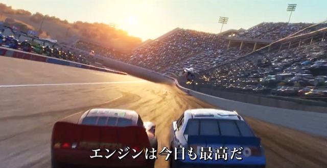 【PV】映画『カーズ/クロスロード』奥田民生が日本版エンドソングを担当
