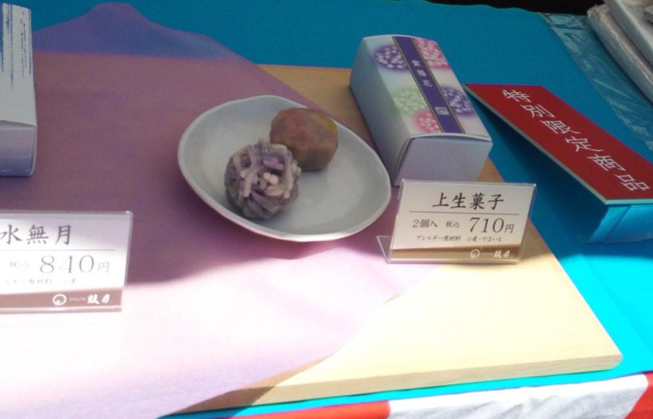 紫陽花の和菓子