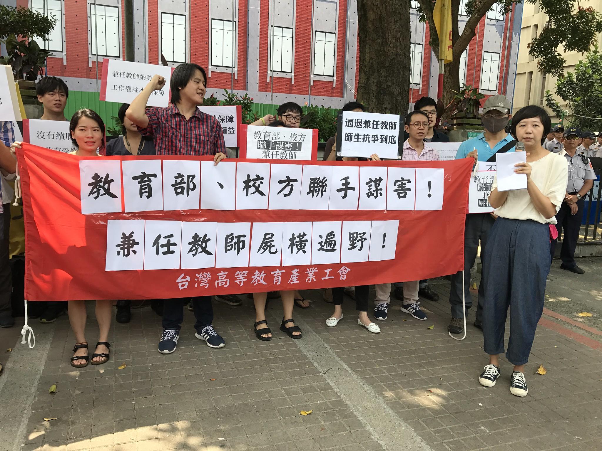 高教工會今日再赴教育部抗議兼任教師議題。(攝影:張宗坤)