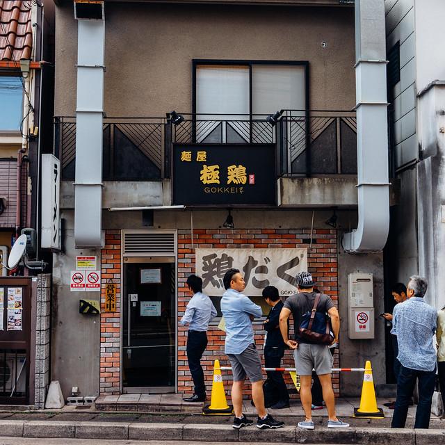 Kyoto_Gokkei_02