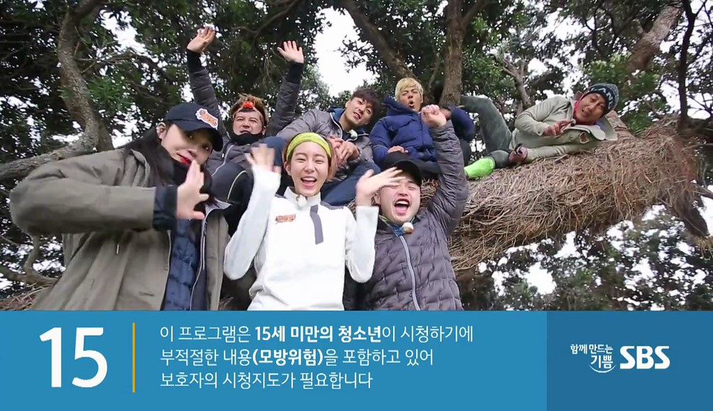 [Vietsub] Law of the Jungle Tập 269