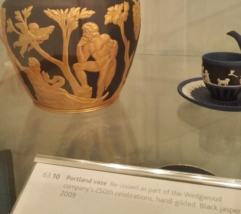 ポートランドの壷ゴールドバージョン 金色 Portland vase gold version