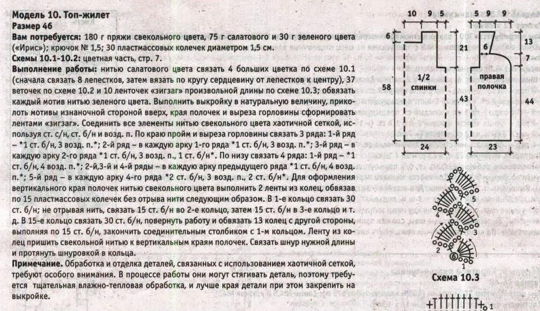 0962_Ксюша № 6 2013 (10)