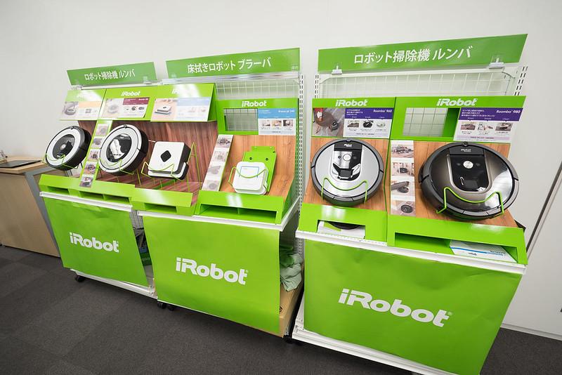 iRobot_Roomba-1