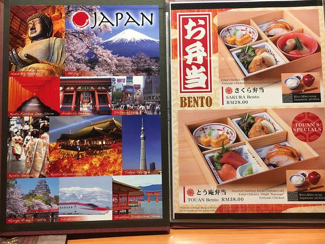 TOUAN Yakitori & Robata - The Table - Isetan - Bento Set