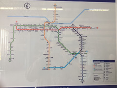 Perez, Anthony; Chile - Cachai Metro y Micro (3)