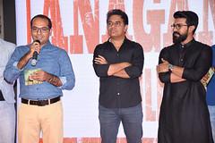 Kaadali Movie Audio Launch Stills