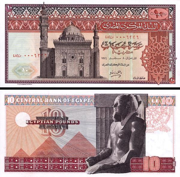 10 egyptských Libier Egypt 1978, P46