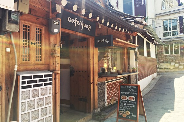 Cafe Yung - Samcheong-dong - Seoul - South Korea