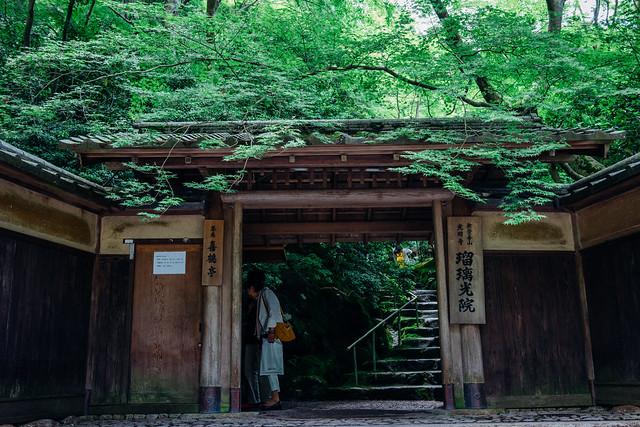 Kyoto_Rurikoin_05