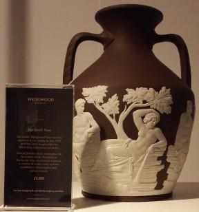 ボートランドの壷 ブラックジャスパー 値段