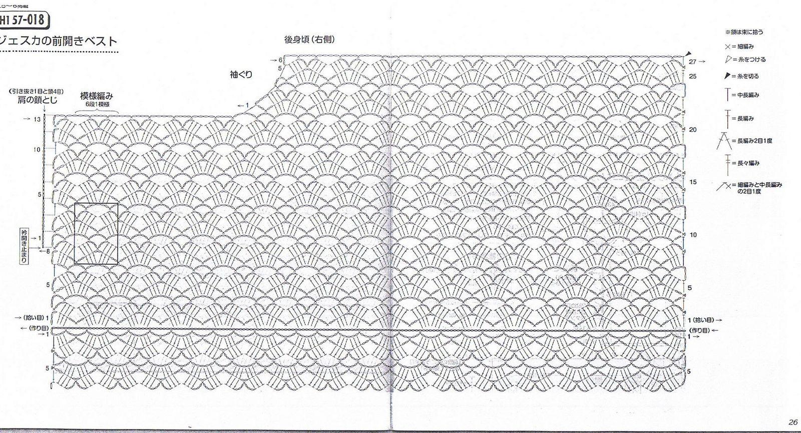 0340_Aiamu Olive vol.325 (50)