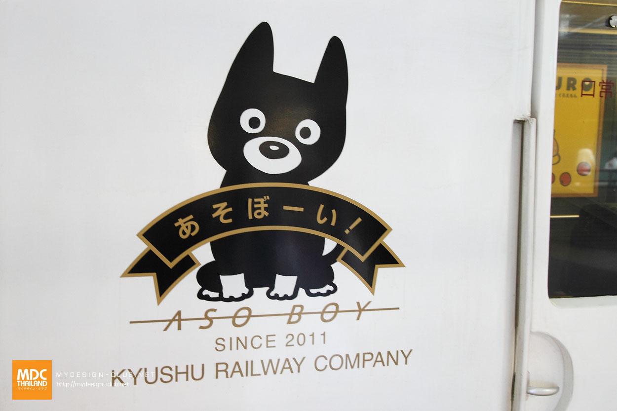 MDC-Japan2017-0351