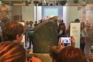 London - British Museum Rosetta Stone