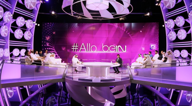 Allo-beIN
