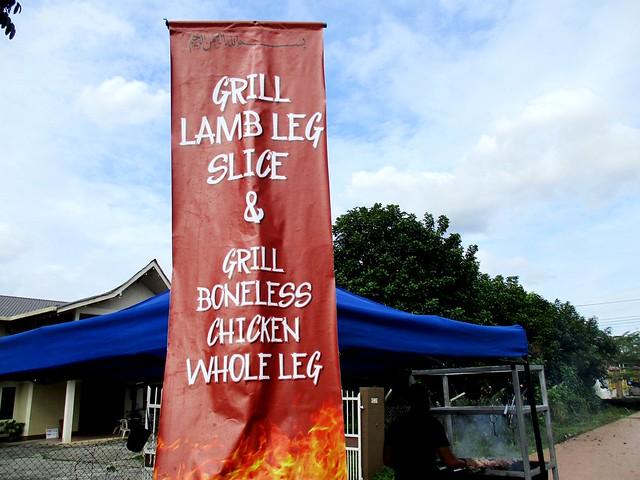 Grill lamb leg slice